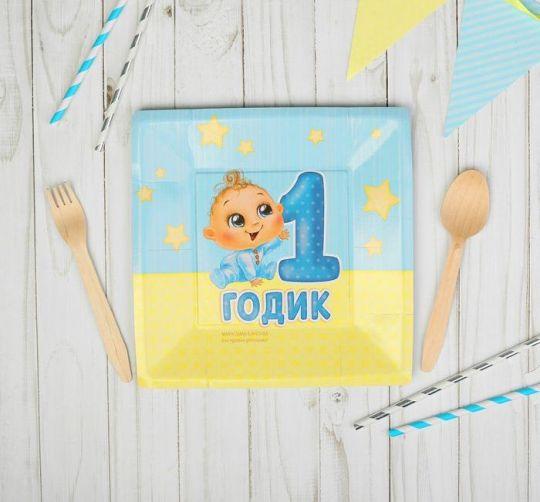 Тарелки 1 год Малыш квадратные для мальчика