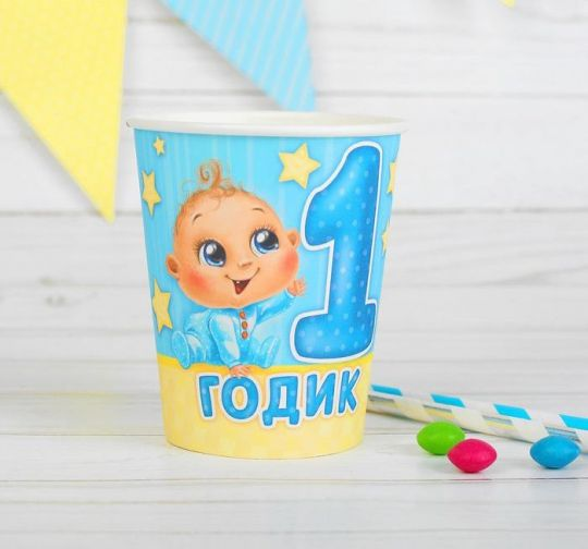 Стаканы 1 год Малыш для мальчика