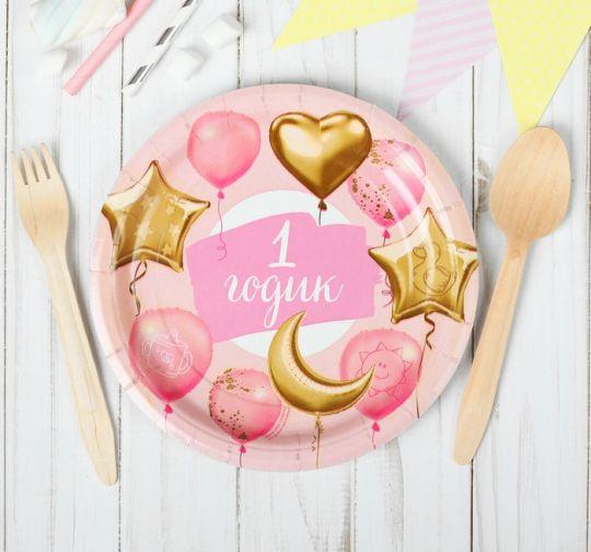 Тарелки 1 год Шарики для девочки