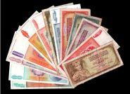 37 банкнот Югославии из обращения без ПОВТОРОВ!!!
