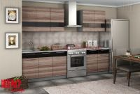 Кухня Олеся ЛДСП 2,0м