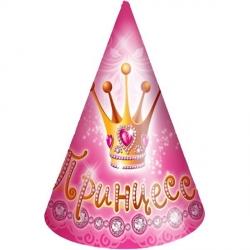 Колпачки Принцессы