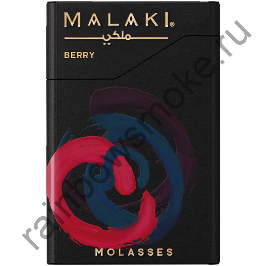 Malaki 50 гр - Berry (Ягоды)