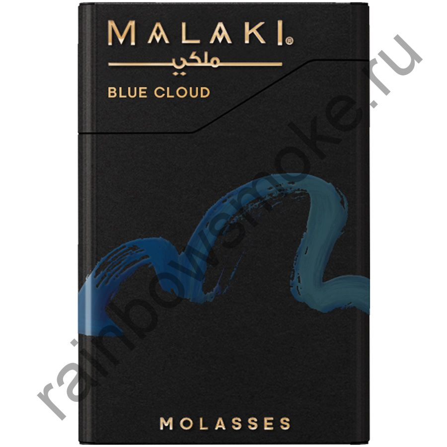 Malaki 50 гр - Blue Cloud (Голубое Облако)
