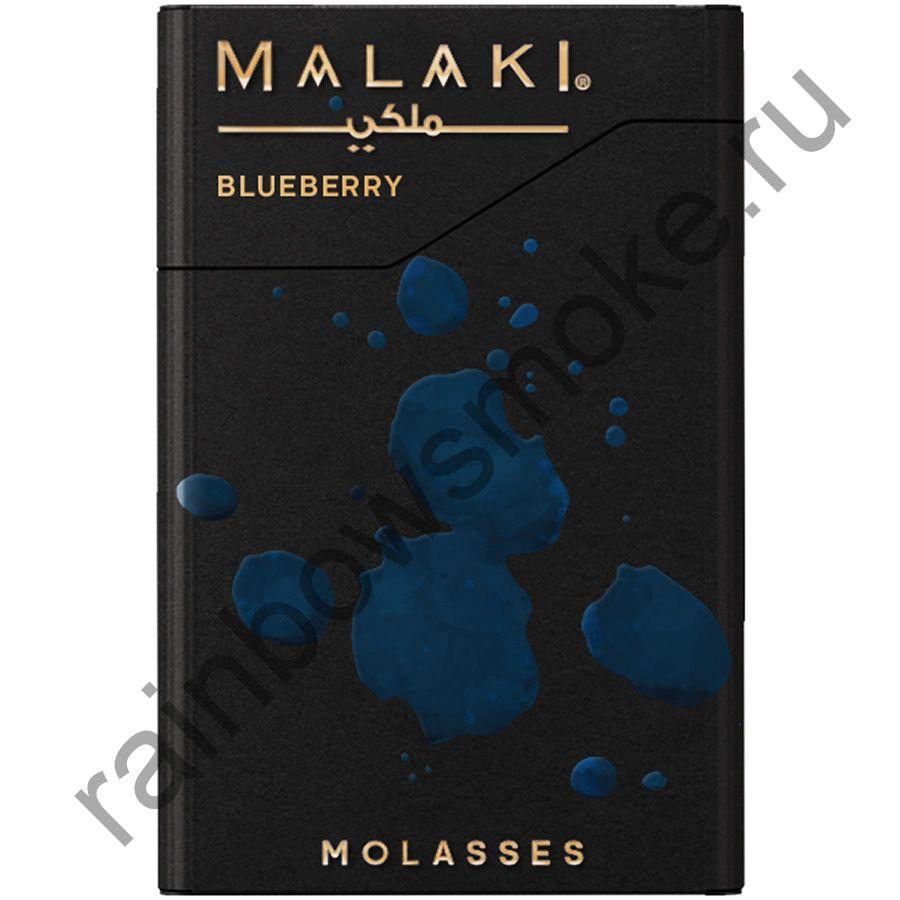 Malaki 50 гр - Blueberry (Черника)