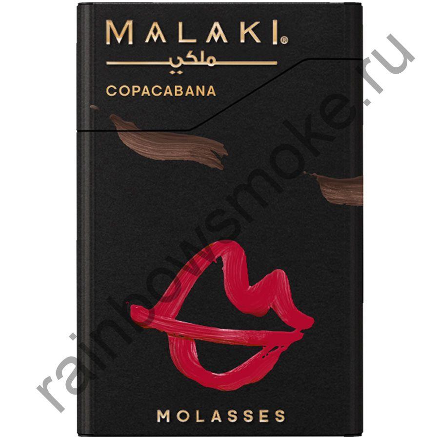 Malaki 50 гр - Copacabana (Копакабана)