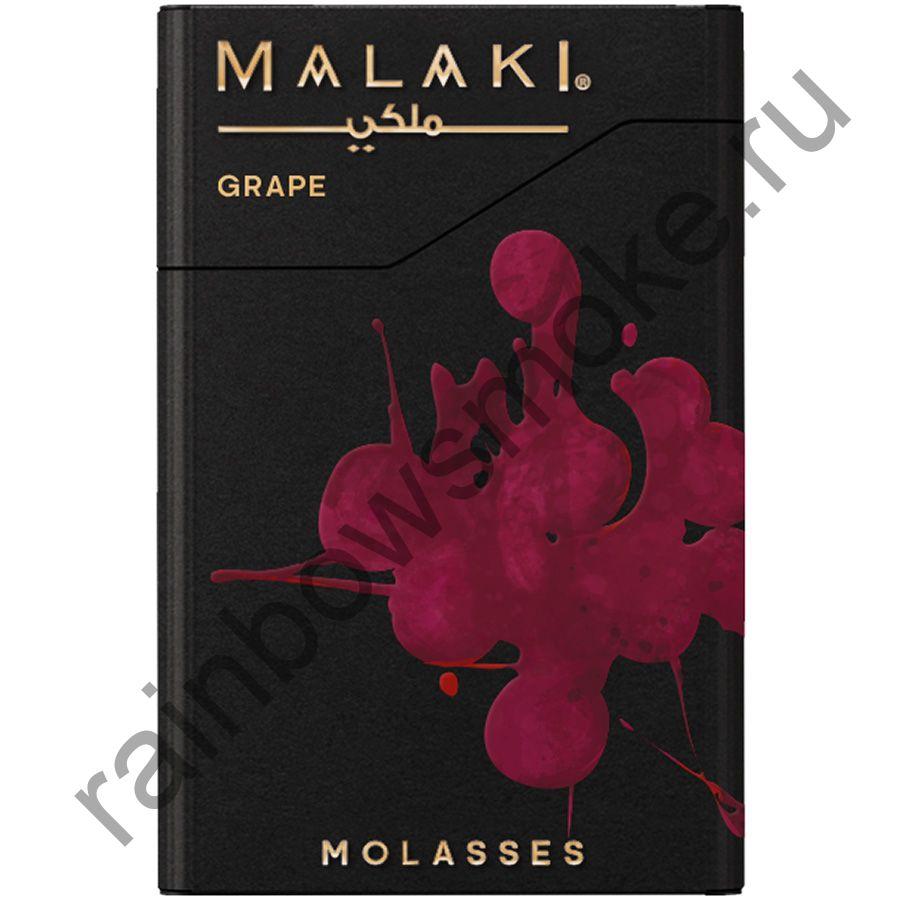 Malaki 50 гр - Grape (Виноград)