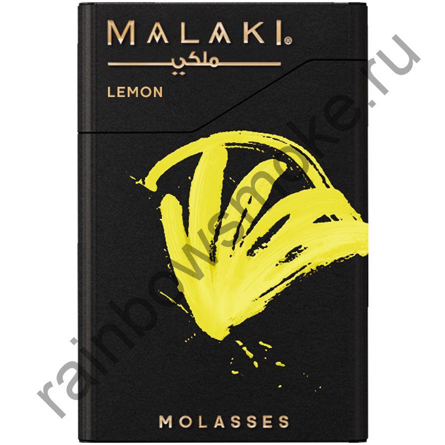 Malaki 50 гр - Lemon (Лимон)