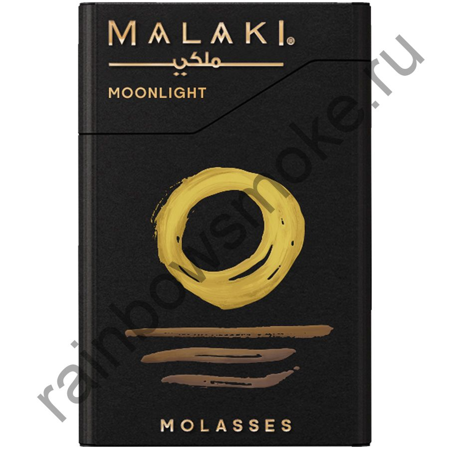 Malaki 50 гр - Moonlight (Лунный Свет)