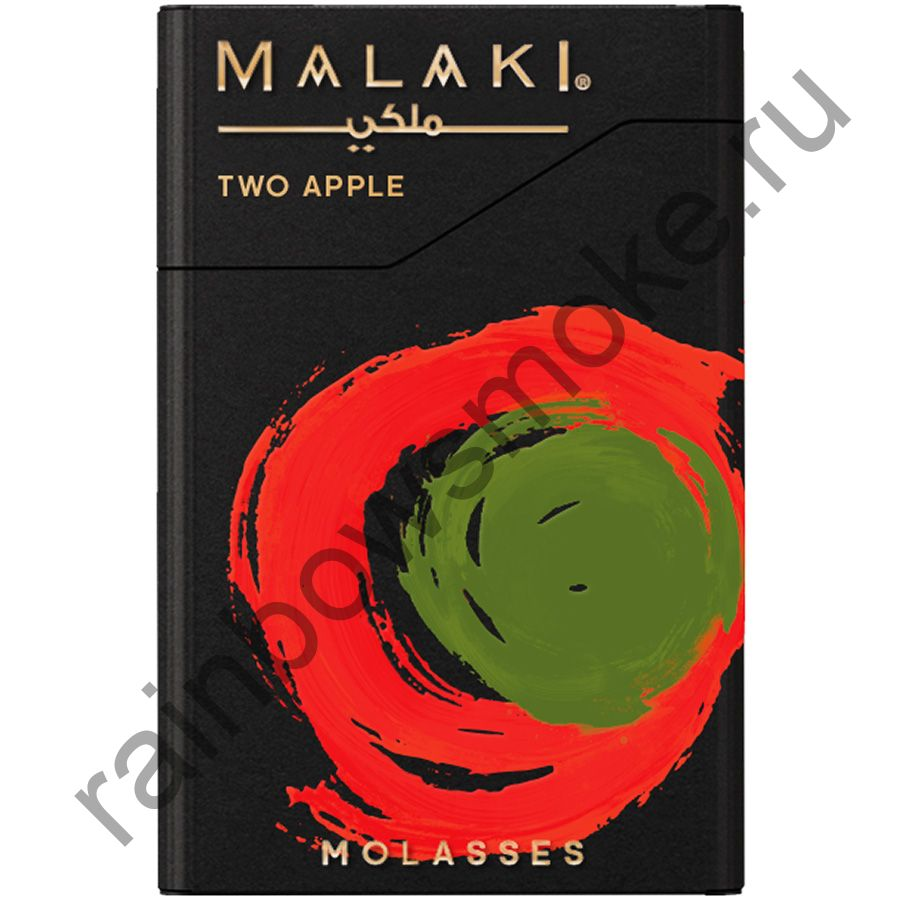 Malaki 50 гр - Two Apple (Два Яблока)