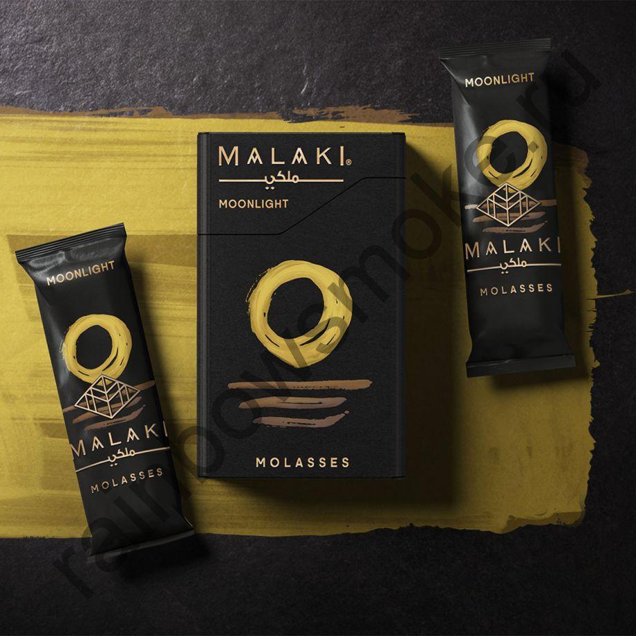 Malaki 250 гр - Moonlight (Лунный Свет)