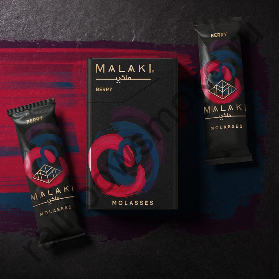 Malaki 250 гр - Berry (Ягоды)