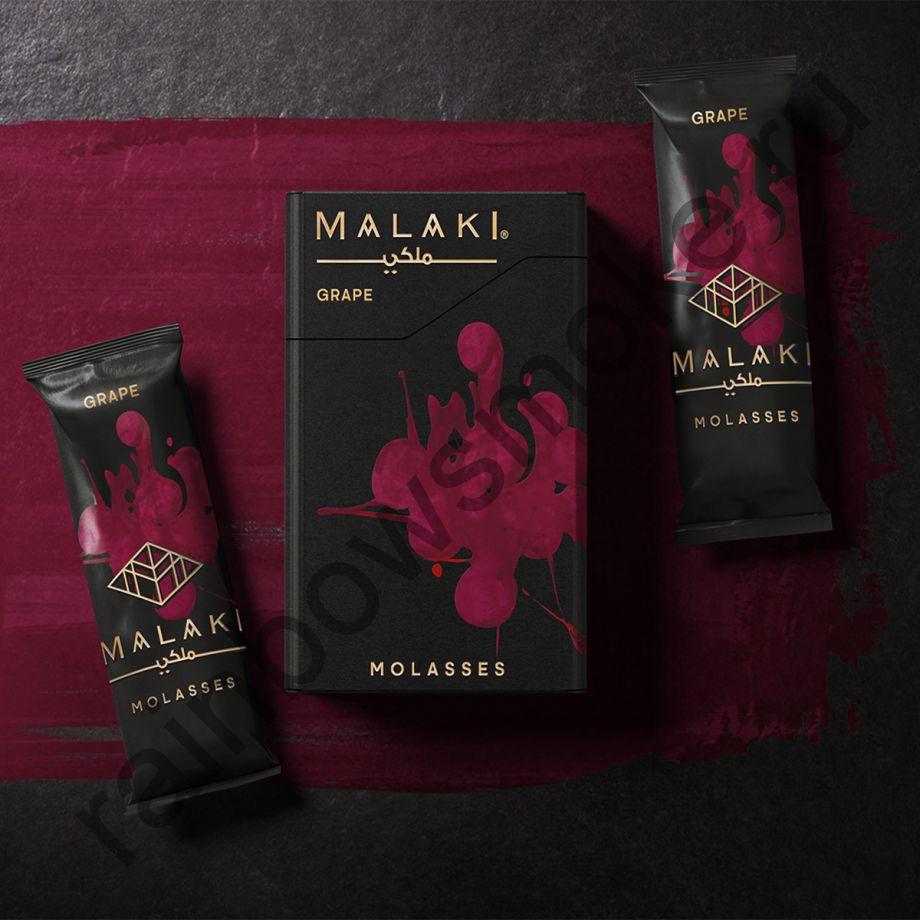 Malaki 250 гр - Grape (Виноград)