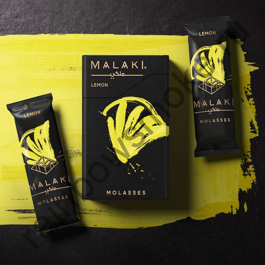 Malaki 250 гр - Lemon (Лимон)