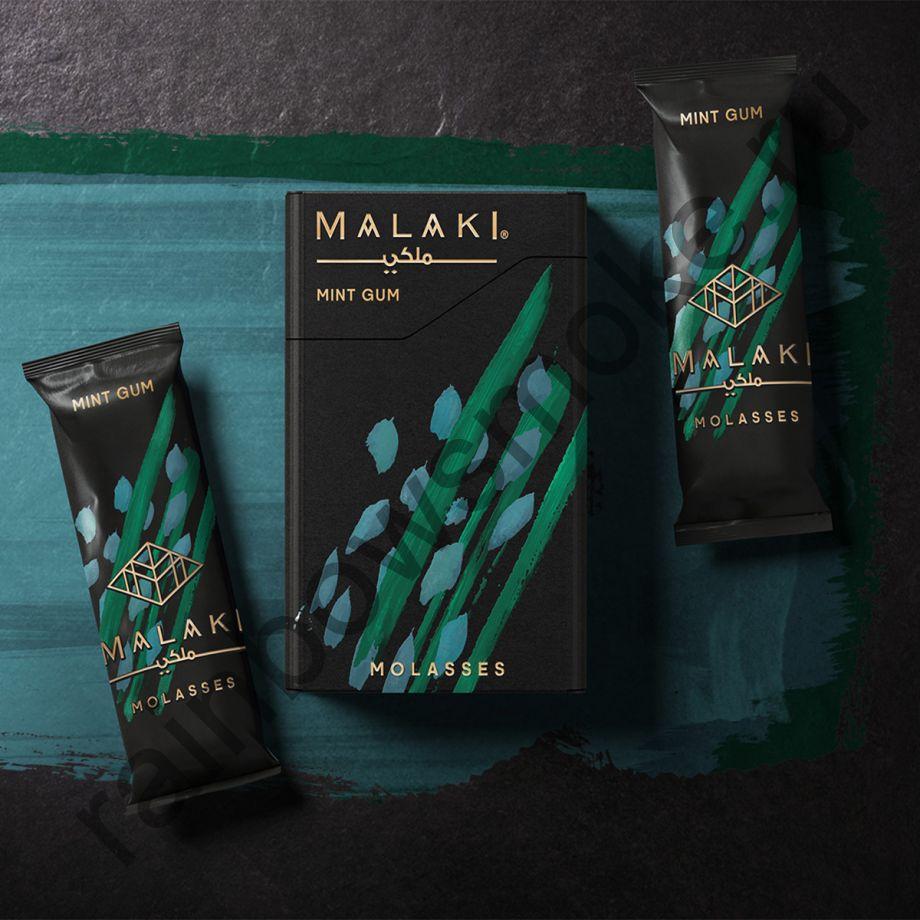 Malaki 250 гр - Mint Gum (Жвачка Мятная)