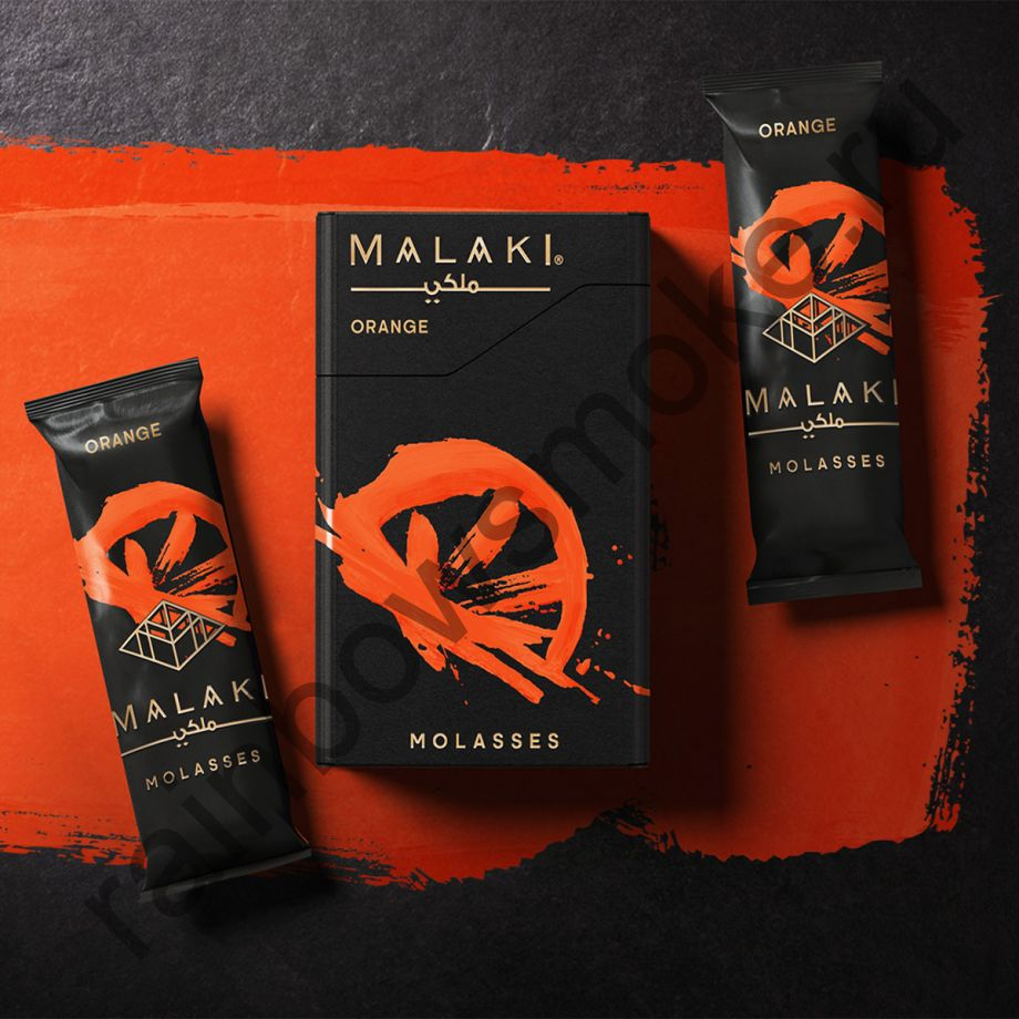 Malaki 250 гр - Orange (Апельсин)