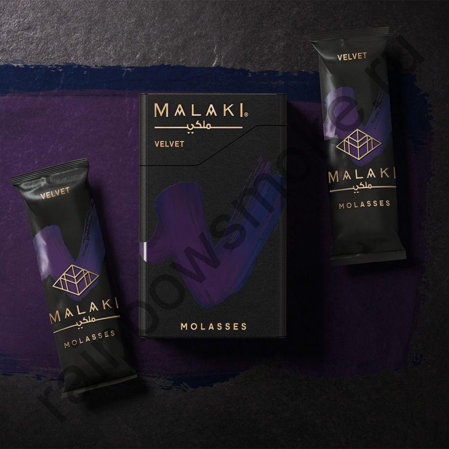 Malaki 250 гр - Velvet (Вельвет)
