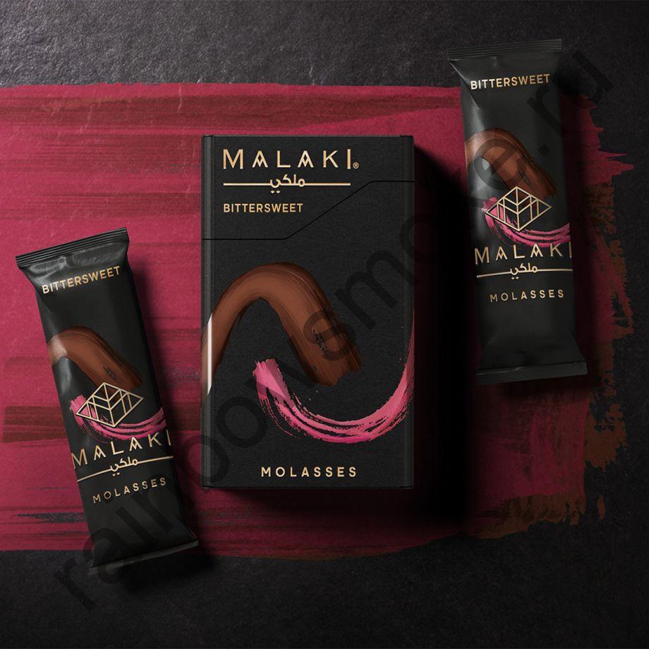 Malaki 1 кг - Bittersweet (Сладостно-Горький)
