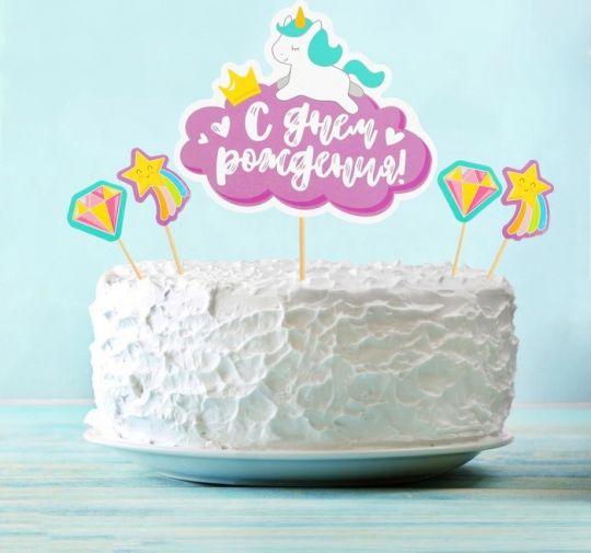 Топпер для торта Единороги