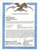 Сертификат соответствия США FDA