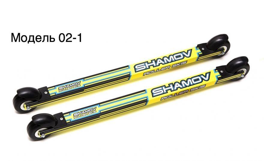 Лыжероллеры коньковые (тип «Start») каучук диаметр 70 мм (модель «Shamov02-1»)