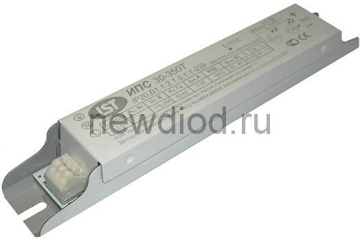 Источник питания Аргос ИПС35-350ТД (300-390) IP20 0203