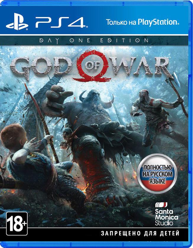 God of War 4 ( IV ) Day One Edition ( PS4, полная русская версия )