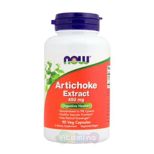 Артишок - экстракт артишока 450 мг. 90 капсул.
