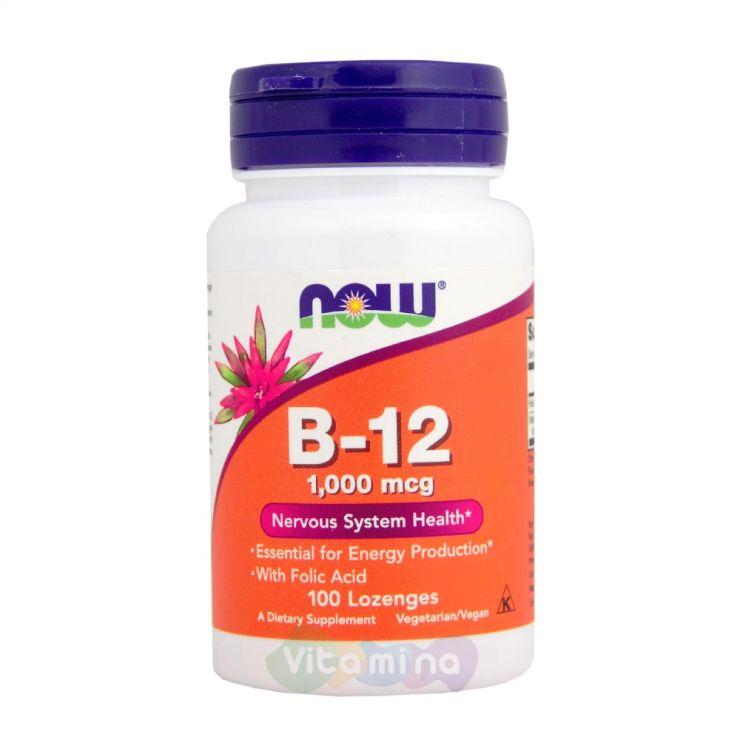 Витамин B12 (Цианокобаламин) 100 таб.