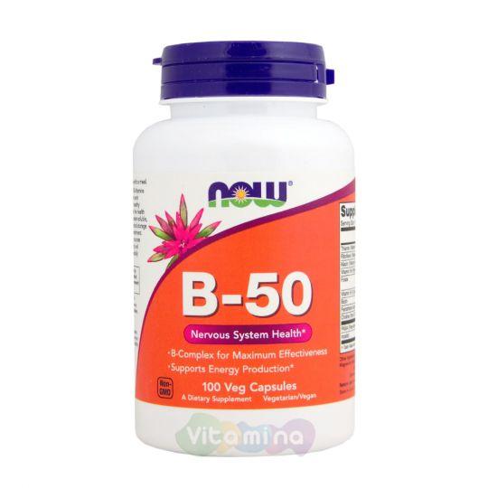 Now Foods B-50 (Комплекс витаминов группы B) 100 капс