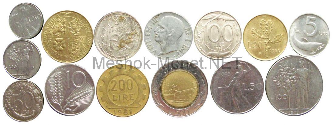 Набор монет Италии (14 монет)