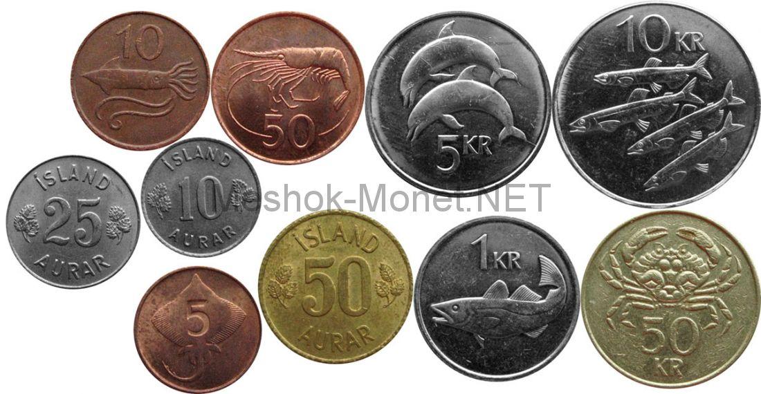 Набор монет Исландии (10 монет)