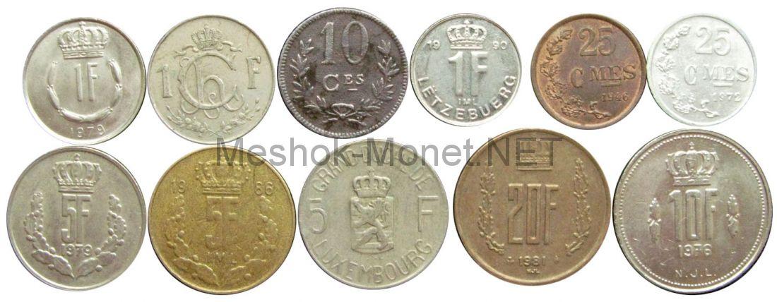 Набор монет Люксембурга (11 монет)