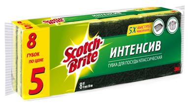 Губка классическая ИНТЕНСИВ 3М Scotch-Brite (Скотч Брайт) 70х90мм 8 шт