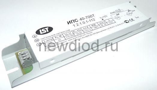Источник питания Аргос ИПС40-700Т IP20 0100