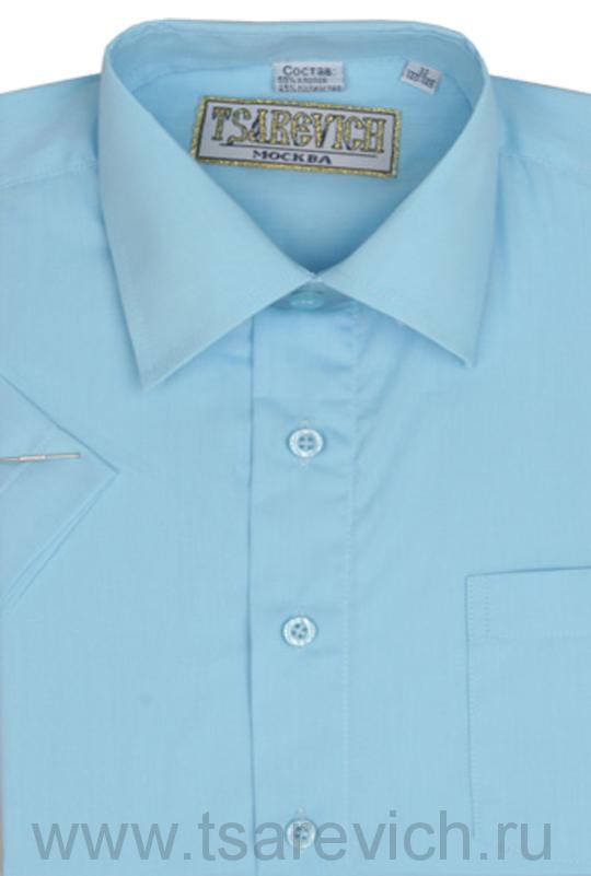 Рубашка с коротким рукавом, оптом 10 шт., артикул: Aquarius-k