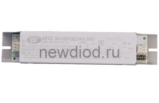 Источник питания Аргос ИПС50-350ТД(240-390) IP20 0105