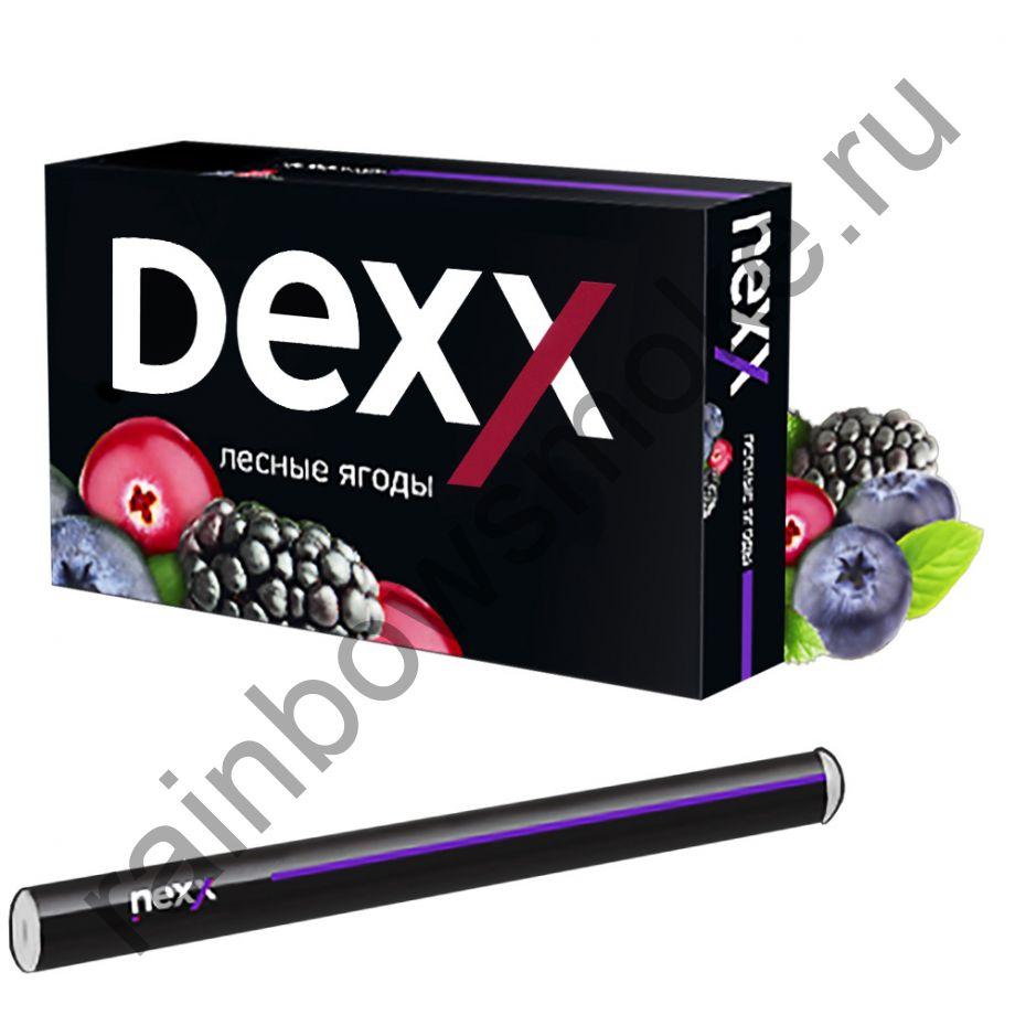 Электронная сигарета Dexx Лесные ягоды (Berry)