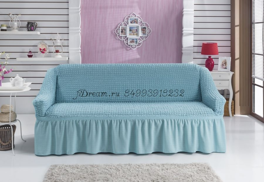 """Чехол для дивана двухместный цвет """"Голубой"""" 215"""