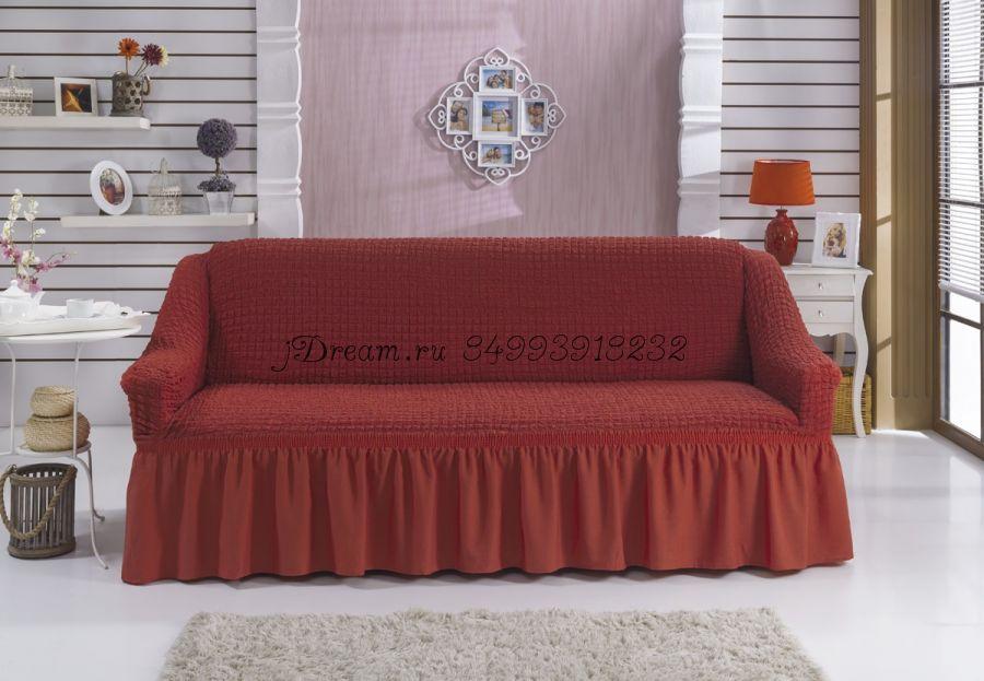 """Чехол для дивана двухместный цвет """"Кирпичный"""""""