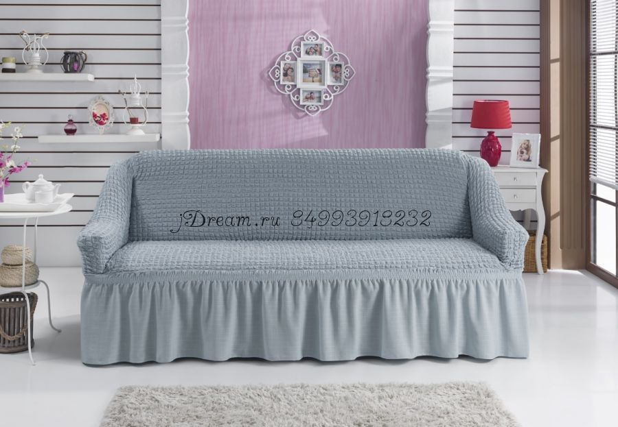 "Чехол для дивана двухместный цвет ""Серый"""