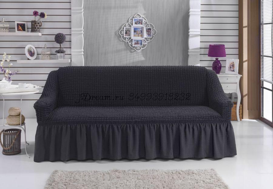"""Чехол для дивана двухместный цвет """"Тёмно-Серый"""""""