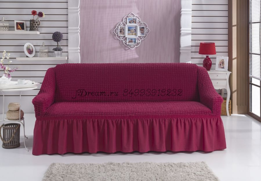 "Чехол для дивана двухместный цвет ""Фуксия"""