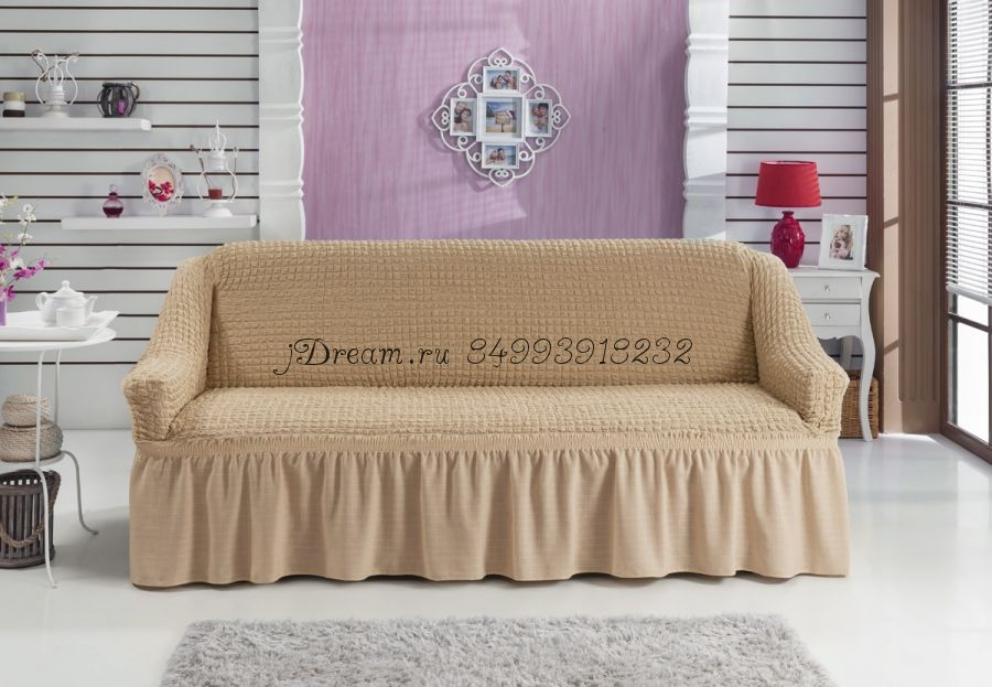 """Чехол для дивана трёхместный цвет """"Бежевый"""""""