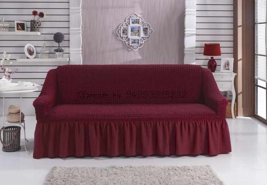 """Чехол для дивана трёхместный цвет """"Бордовый"""""""