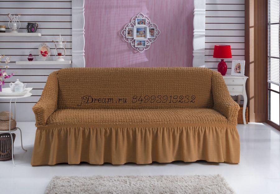 """Чехол для дивана трёхместный цвет """"Горчичный"""""""