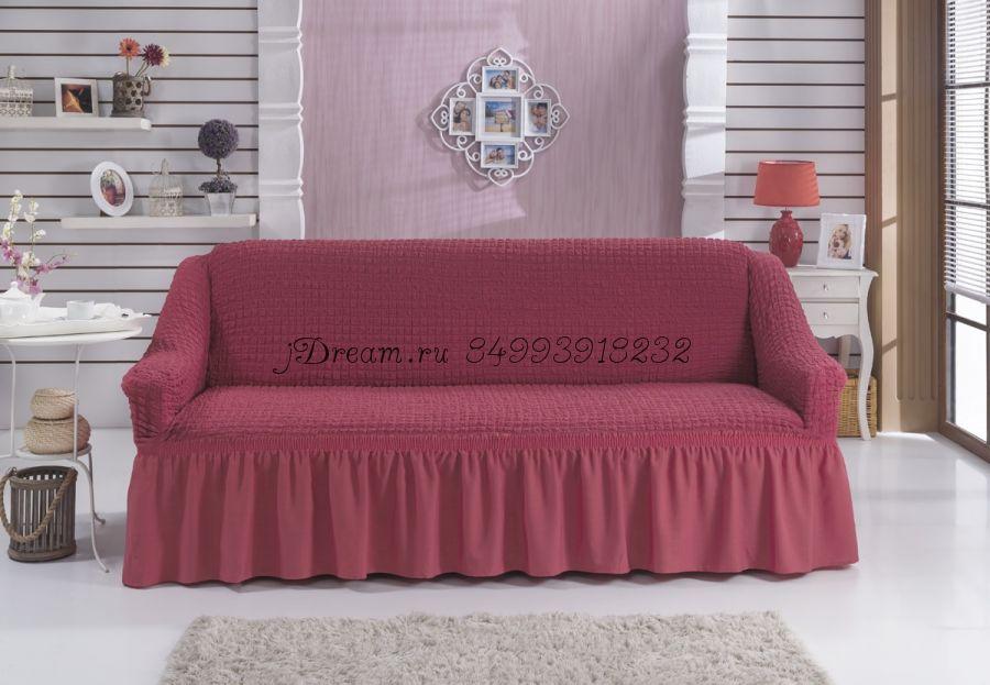 """Чехол для дивана трёхместный цвет """"Грязно-Розовый"""""""