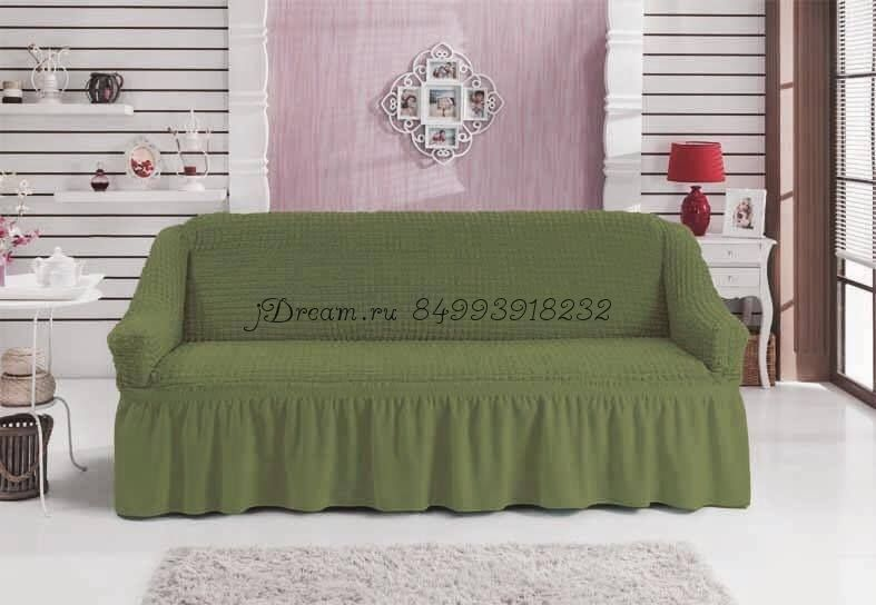 "Чехол для дивана трёхместный цвет ""Зелёный"""