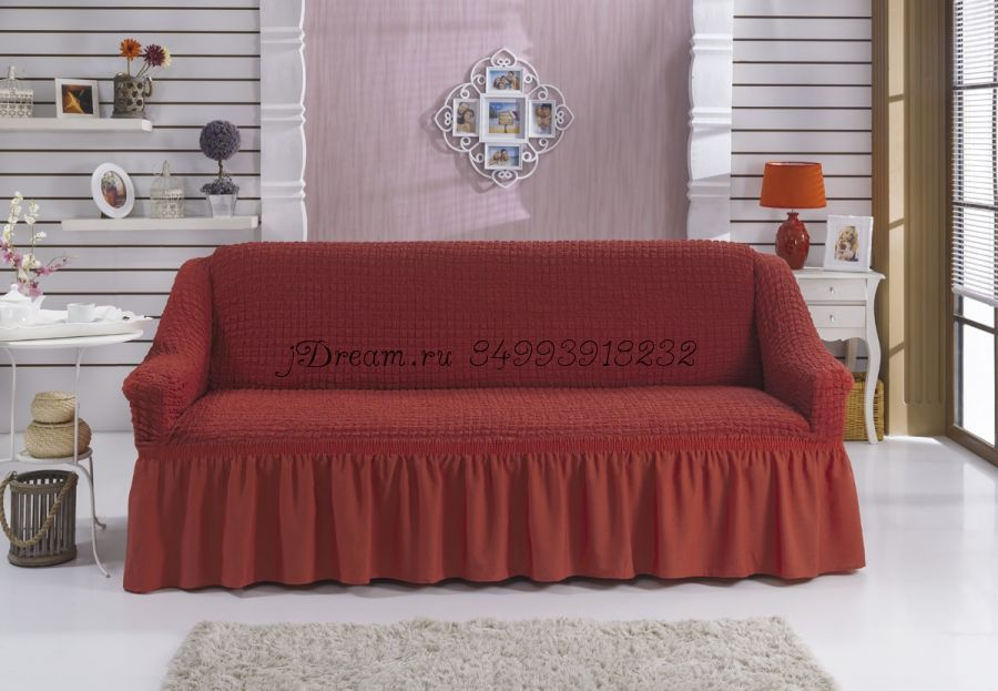 """Чехол для дивана трёхместный цвет """"Кирпичный"""""""