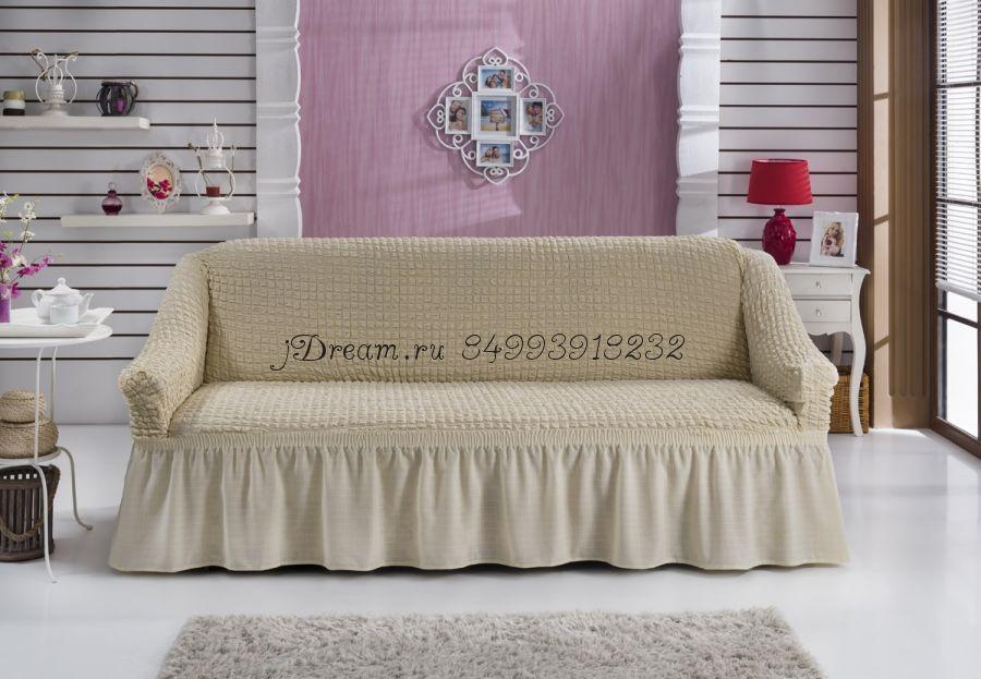 """Чехол для дивана трёхместный цвет """"Натурал"""""""
